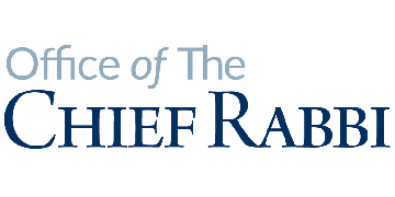 Office of the Chief Rabbi logo